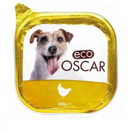 Big Mouth Funny ball en...